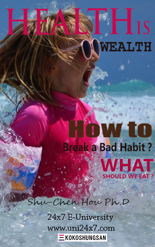 health-is-wealth-mrr-cover