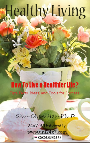 healthy-living-mrr-cover